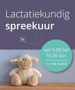 Baby en Borstvoeding Lactatiekundigen | Utrecht - Leidsche Rijn | lactatiekundig spreekuur
